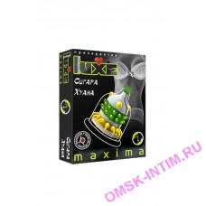 639 (11432) - Luxe Сигара Хуана №1