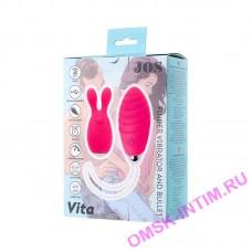 782002 - Виброяйцо и вибронасадка на палец JOS VITA, силикон, розовые, 8,5 и 8 см