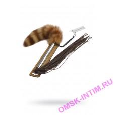 4214 - Плеть Sitabella коричневая 45 см,кожа