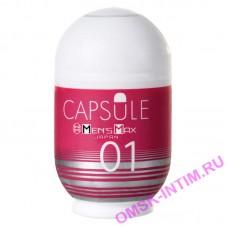 MM-14 - Мастурбатор-яйцо Capsule 01 Dandara, MensMax многоразовое, розовое
