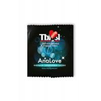 70024t - Ты и Я - Крем-любрикант ''АnaLove'' 4г анал.