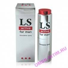 18002 - Спрей для мужчин (стимулятор) LOVESPRAY ACTIVE'' 18гр