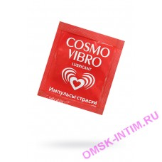 23067 - Любрикант ''COSMO VIBRO'' 3г