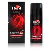 70010 - Крем возбуждающий Ты и Я ''Sextaz-M'' для мужчин, 20 г