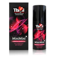 70015 - Гель-любрикант Ты и Я MiniMini для женщин с эффектом «узкий вход», 20 г
