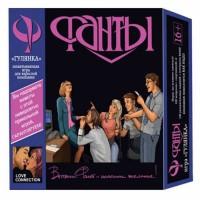 0012 - Игра настольная ''Фанты-Гулянка''