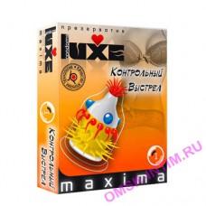 638 - Luxe Контрольный выстрел №1