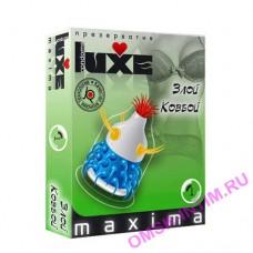 643 - Презерватив Luxe MAXIMA №1 Злой ковбой 1шт