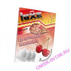 696 - Презервативы Luxe КОНВЕРТ, Красноголовый мексиканец, вишня, 18 см., 3 шт. в упаковке