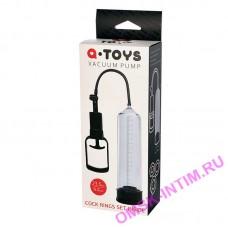 769007 - Вакуумная помпа A-toys, черная, 23,5 см