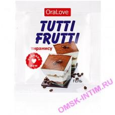 30016 - Съедобная гель-смазка TUTTI-FRUTTI для орального секса со вкусом тирамису 4г по