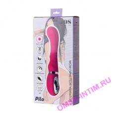 783004 - Вибратор JOS PILO с WOW-режимом, силикон, розовый, 20 см